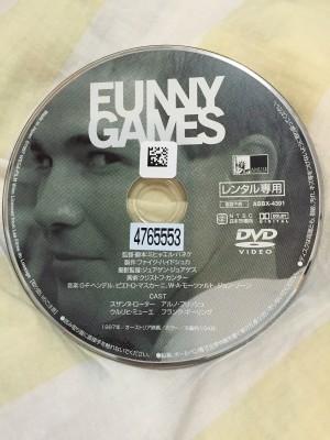 「ファニーゲーム」