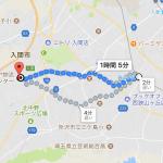 最寄駅から車で14分の現場を歩いてみた。