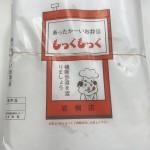 岩槻のソウルフード☆彡