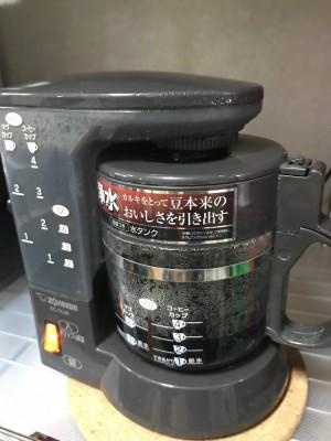 自家製コーヒー