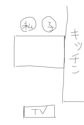 IMG_5532