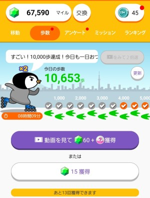Screenshot_20210703-185143
